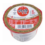 Hotpot Seasoning (Hot & Spicy Mala Flavour) (麻辣火鍋調味料)