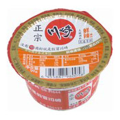 Hotpot Seasoning (Mild Spicy Flavour) (鮮辣火鍋調味料)