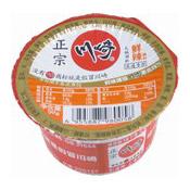 Hotpot Seasoning (Mild Spicy Flavour) (鮮辣火鍋調味料)