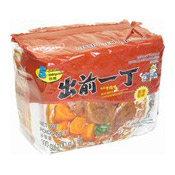 Instant Noodles Multipack (Roasted Beef) (出前一丁红燒牛肉麵)