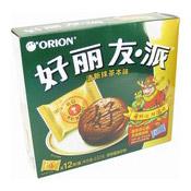 Choco Pie (Matcha Flavour) (抹茶朱古力批)