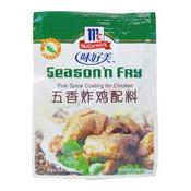Season 'n Fry Five Spice Coating For Chicken (味好美五香炸鸡粉)