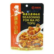 Seasoning For Mapo Tofu (麻婆豆腐調味料)