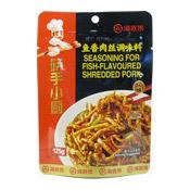 Seasoning For Fish-Flavoured Shredded Pork (魚香肉絲調味料)