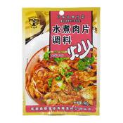 Seasoning For Sliced Pork In Hot Chilli Oil (傘塔水煮肉片調料)