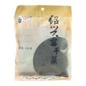 Black Dried Pickles Mustard (Mui Gan Choi) (老胡子紹兴霉乾菜)
