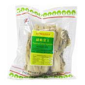 Preserved Salted Vegetable (東亞鹹梅菜王)