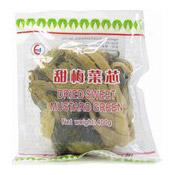 Dried Sweet Mustard Greens (東亞甜梅菜芯)