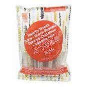 Hearty Snack Bars (Black Sesame) (活力雜糧棒 (芝麻))