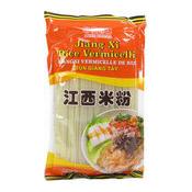 Jiangxi Rice Vermicelli (Bun Giang Tay) (江西米粉)