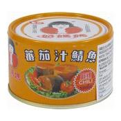 Mackerel In Chilli Sauce (好媽媽茄汁鯖魚)