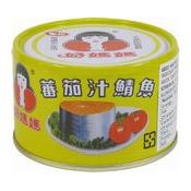 Mackerel In Tomato Sauce (麻辣茄汁鯖魚)