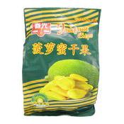 Jackfruit Chips (春光泰國波羅蜜乾果)