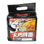 Instant Stir Noodles Multipack (Spicy Chicken) (徽記朝天火鸡拌麵)
