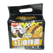 Instant Stir Noodles Multipack (Hot & Spicy) (徽記紅油拌麵)