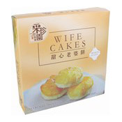 Wife Cakes (甜心老婆餅)