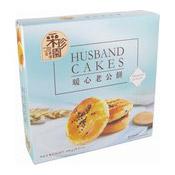 Husband Cakes (暖心老公餅)