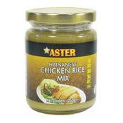 Hainanese Chicken Rice Mix (海南雞飯醬)