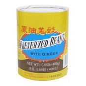 Preserved Black Beans With Ginger (Salted Black Beans) (幸運兒陽江姜豉)