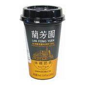 Hong Kong Milk Tea (蘭芳園丝襪奶茶)