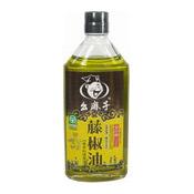 Rattan Pepper Oil (藤椒油)