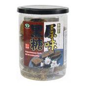 Molasses Candy Black Sugar (Original) (原味黑糖)