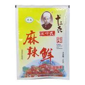 Mixed Spice Powder (Mala) (麻辣鮮)
