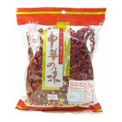 Dried Chilli Rings (Slices) (辣椒圈)