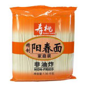 Chinese Style Noodles (壽桃陽春麵)