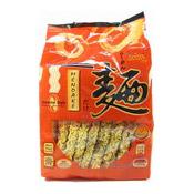 Mendake Oriental Style Instant Noodles (泰式麵)