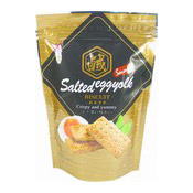 Salted Egg Yolk Biscuits (咸蛋黃餅)