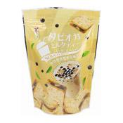 Nougat Biscuits (Milk Tea Flavour) (珍珠奶茶牛軋酥)