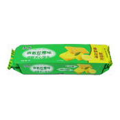 Sweet & Crispy Lemon Sandwich (甜酥夾心餅 (檸檬))