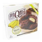 Pie Cookies With Mochi (Banana) (台灣香蕉麻糬派餅)