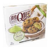 Pie Cookies With Mochi (Matcha) (台灣抺荼麻糬派餅)