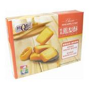 Pineapple Cake (台灣鳳梨酥)