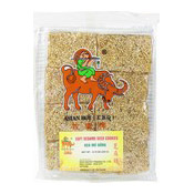 Soft Sesame Seed Cookies (Keo Me Xung) (芝麻軟糖)