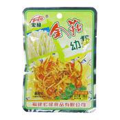 Salted Bamboo Shoots & Golden Mushrooms (金菇幼筍)