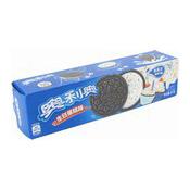 Oreos Chocolate Cookies With Cream Filling (Birthday Cake Flavour) (奧利奧曲奇(生日蛋糕))