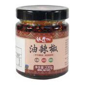 Chilli Oil Sauce (油辣椒)