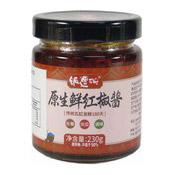 Native Fresh Red Chilli Sauce (紅椒醬)