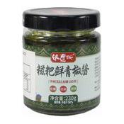 Ci Ba Fresh Green Chilli Sauce (糍粑青椒醬)