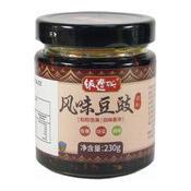 Preserved Black Bean Sauce (風味豆豉)