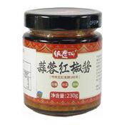 Red Chilli Garlic Sauce (蒜蓉紅椒醬)