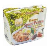 Penang Spicy Prawn Soup Noodles Multipack (檳城香辣蝦麵)