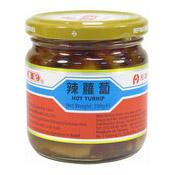Hot Turnip (富記辣蘿蔔)
