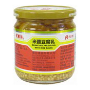 Beancurd Preserved With Rice Sauce (富記米醬豆腐乳)