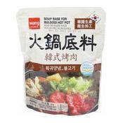 Soup Base For Bulgogi Hotpot (韓國燒烤火鍋湯)