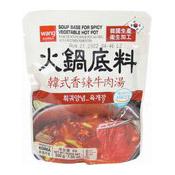 Soup Base For Spicy Vegetable Hotpot (韓國香辣牛肉火鍋湯)