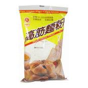 High Gluten Flour (高筋麵粉)